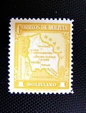 231 BOLIVIA MNH OG (SEE DESCRIPTION)