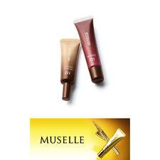 Pola Muselle Lip Treatment and Gloss Set Japan New