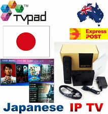 NEW Japanese StarTV UTV Wifi Android TV BOX HD Live TV Channels Quad-core IP TV
