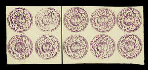 AFGHANISTAN 1878 TIGER'S HEAD 1sh violet pos. 31-40 Sc# 99 mint MH VF BLKs 4 + 6