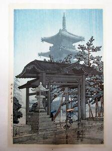 Old Kawase Hasui Japanese Woodblock Print Zentsuji Temple in Rain Watanabe