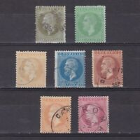 ROMANIA 1872, Sc# 53-59, CV $95, Used