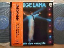 SERGE LAMA PARAIS DES CONGRES / 2LP WITH OBI
