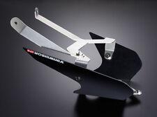 Sabot Pare-chaleur Yoshimura R11 BMW S1000RR 2012 2013 2014