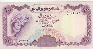 YEMEN 100 RIALS 1976 P-16A sig/5 Abdulghani UNC SCARCE */*