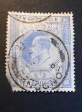 Great Britain GB Edward VII 1902 SG 265 - 10 Shilling Ultramarine. Space Filler.