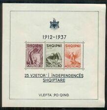 Albania #280 Sheet of 3 1937 MNH