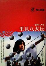 Legend of Eight Samurai (2005, DVD IMPORT)