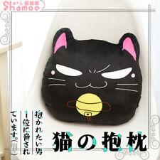 Dakaretai Otoko 1-i ni Odosarete Imasu. Plush Doll Stuffed Toy Hold Pillow Gift