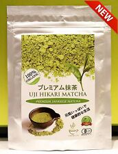 100% A1 Pure Matcha Green Tea Powder , Natural, ORGANIC 80g