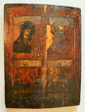 Antique russian icon century to restaure Orthodox old