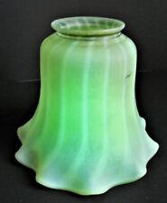 ANTIQUE VICTORIAN VASELINE URANIUM OPALESCENT RIB RUFFLED Glass LAMP LIGHT SHADE