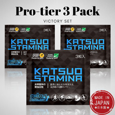 KATSUO STAMINA Anserine Supplement For Endurance Sports & Fast Recovery Fatigue