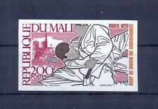 Mali 1979 World Judo Championship, Paris imperforate. MNH VF