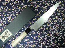 Ashi Hamono Ginga Swedish Stainless Wa-Gyuto Knife 240mm Extra Thin & Harden