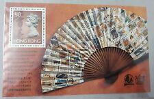 Hong Kong Miniature Sheet MINT MNH Lot 03