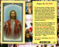 Prayer for the Sick - Laminated  Holy Card