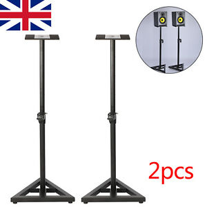 2pcs Monitor Speaker Stands Adjustable DJ Studio Monitor Stands Black Steel