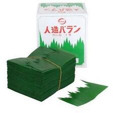 Bento Box Divider Sushi Decoration Grass Baran 1000 pcs S-1569