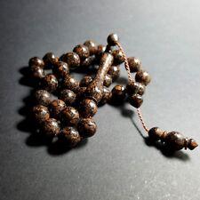 Tarcin Agaci Tesbih / Zimtbaum Holzperlen / القرفة صلاة الخرز / Prayer beads