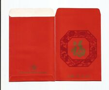 MALAYAN BANKING BERHAD  ANG POW RED PACKET x 2pcs