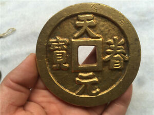 CHINA  Ancient  copper coin 9cm 166g