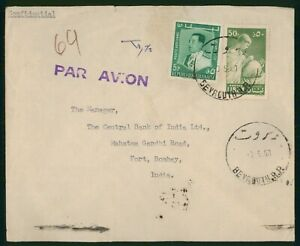 Mayfairstamps Lebanon 1960 Confidential Central Bank India Man Pottery Cover wwp
