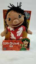 "Lilo And Stitch 10"" Lilo Plush"