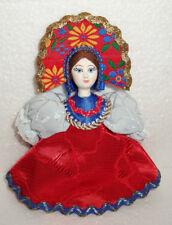 "Beautiful Russian Doll ~ Christmas Ornament ~5"" ~ NEW ~ N/R"