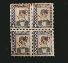 Yugoslavia 1945 Overprint Mint NH Engraved Block of four
