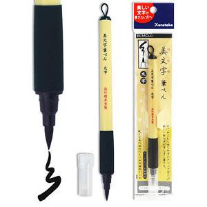 Japanese Kuretake Bimoji Calligraphy Manga Brush Pen Large Felt Tip Made Japan