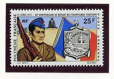 STAMP / TIMBRE POLYNESIE  N° 47 ** DEPART DES VOLONTAIRES TAHITIENS  COTE 13 €