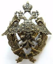 Imperial Russian Army Officers Shooting School Graduation Award Badge C 1908