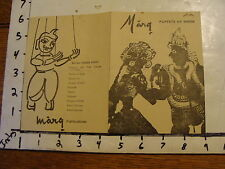 Vintage Puppet Paper: PUPPETS OF INDIA