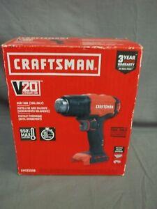 CRAFTSMAN 20V MAX Heat Gun, Tool Only (CMCE530B) #2