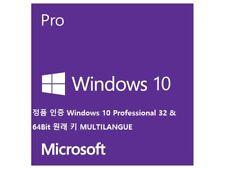 Win 10 PRO PROFESSIONAL 32 / 64 Multilanguage Original License Key