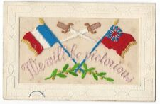 WW1 Embroidered Silk Postcard, We Will be Victorious,  Flags & Crossed Swords