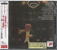 EUGENE ORMANDY-SCHUBERT: SYMPHONY NO. 9 & 4-JAPAN CD C12