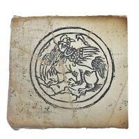 Mongolian Wood Block Print Manuscript - Tibetan Style - Ca 1500-1700's AD - C