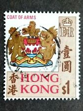 Hong Kong 1968 Cost Of Arms $1 - 1v Used Stamp #3