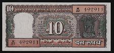 India 1977 Series 2 Banknote Ten Rupees P-60f letter C signature I G Patel