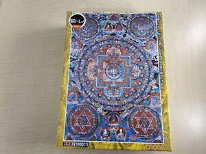 1000 Piece Jigsaw Puzzle Kannon Mandala Micro Piece (26 �~ 38 cm)