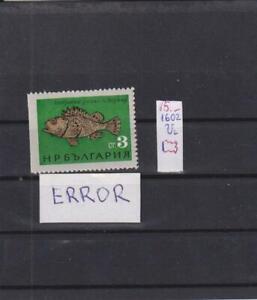 "1965-BULGARIA-ERROR STAMP-""FISH SKORPID""-3 ST..-ERROR IMPERFORATION-MI.-1544-MNH"