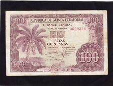 Equatorial Guinea 100 pesetas guineanas  P-1  1969    F+