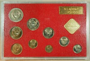 RUSSIA USSR official set 1974
