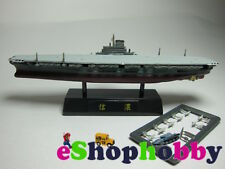 Furuta WWII Warship Collection Part 1 Japanese aircraft carrier Shinano