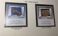 1966 Israel Museum 6 Stamps Full Tab High Cv Mint