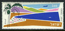 Israel C27, MNH. Port of Elat, 1962
