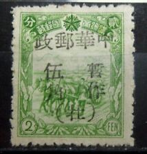 JAPAN Manchukuo Old Stamp  - Mint MH - r127e11439