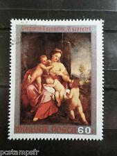 HONGRIE 1970, timbre 2137, TABLEAU CHARITE LAZZARINI, PAINTING oblitéré STAMP